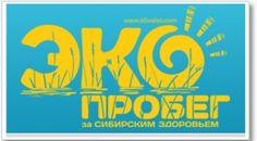Корпорация Сибирское здоровье http://www.bankinformaciy.net/empower-network-v-moldova-edinec/