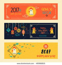 Banners Set with Linear Chinese New Year Rooster. Vector Illustration. Character translation: rooster. Modern Red, Yellow and Dark Blue Decorations. Symbol of 2017 New Year - Rooster. Decorations and crafts for New Year party and greeting cards.