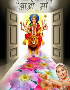 Navratri Festival is the celebration for nine nights. Navratri Mantra is chanted in the honour of Goddess Durga. Chanting Navratri Mantra is the part of Navratri Rituals. Shiva Parvati Images, Durga Images, Shiva Hindu, Lord Krishna Images, Lakshmi Images, Lord Durga, Durga Kali, Durga Goddess, Happy Navratri Wishes