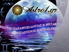 VIDEOS Astro1.gr