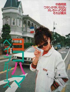 中森明菜 Aesthetic Japan, Japanese Aesthetic, Retro Aesthetic, Aesthetic Photo, Aesthetic Fashion, Moda Vintage, Vintage Girls, Photomontage, Japanese Street Fashion