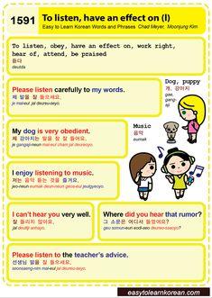 물음표 느낌표 ... 마침표™ 그리고 예향(睿響) Easy to Learn Korean Language 1591 ~ 1600