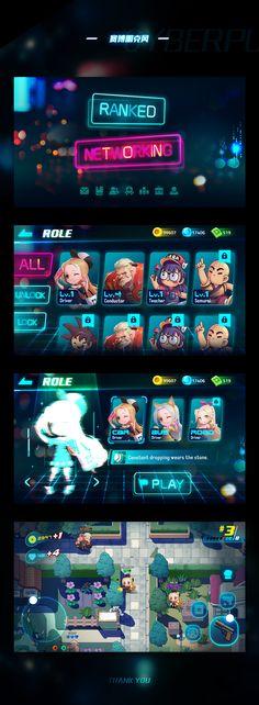 一些早期游戏UI习作合集|UI|游戏UI|阿哈AHA - 原创作品 - 站酷 (ZCOOL) Game Design, Ui Design, Game Gui, Game Icon, Game Concept, Concept Art, Character Concept, Star Citizen, Space Games