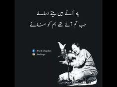 Nfak Quotes, Song Qoutes, Poetry Quotes In Urdu, Love Poetry Urdu, Deep Words, True Words, Shayari Love Dard, Best Song Lines, Sufi Songs