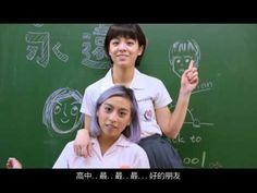 【ZenFone Selfie 神拍機 宋芸樺重返17歲 完成幾分熟自拍任務】 - YouTube