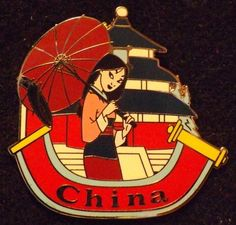 View Pin: WDW Epcot World Showcase Set - China