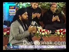 Shan e Mustafa , Part 9 , (Eid Milad un Nabi 2015) , Special , With Tasl...