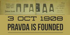 3 October The Pravda newspaper is founded by menshevik emigrants Trotsky, Joffe and Skobelev in Vienna 3 October, High School Students, Student Learning, Vienna, Newspaper, History, Logos, Historia, College Guys
