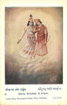 Heritage of India: Sree Krishna and Arjuna painting of Raja Ravi Varma vintage postcard