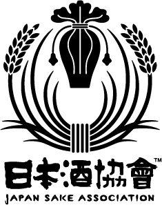 グラフィカルなモチーフと、どしっとした筆文字のバランスがいい感じ。 Japan Sake Association