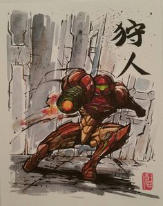 My Girlfriend commissioned an artist to draw me a picture of Samus. I was absolutely blown away! - Imgur
