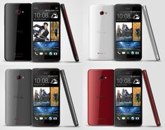 HTC BUTTERFLY S QUADCORE 5 INCH FULL SPECIFICATIONS ANNOUNCED