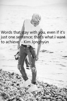 Shinee Jonghyun quote