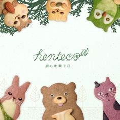 Cutest cookies ever from Henteco (Japan)