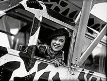 Martin Johnson (October 9, 1884 – January 13, 1937) and his wife Osa Johnson (née Leighty, March 14, 1894 – January 7, 1953) were American adventurers and documentary filmmakers.