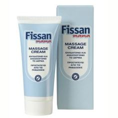 Mama Massage Cream 100ml. Available now at www.pharmeden.co.uk