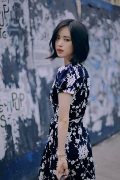 Korean Fashion Chic Elegant Feminine Outfit