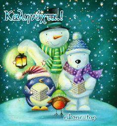 gif kalhnyxta-eikones.top Christmas Scenes, Christmas Past, Christmas Animals, Christmas Snowman, Vintage Christmas, Christmas Holidays, Christmas Ornaments, Illustration Noel, Winter Illustration