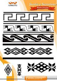 Resultado de imagen para diseño de guarda pampa