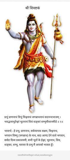 Lord Shiva, Wonder Woman, Superhero, Fictional Characters, Women, Women's, Fantasy Characters, Wonder Women, Shiva