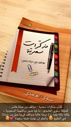 Pin By Eqbal On كتاب In 2019 Cutting Board Kitchen Home