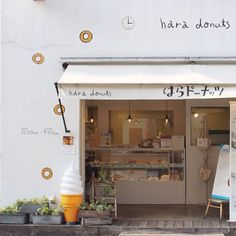 cute shop in tokyo | @morganetenoux