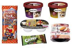 【おもちに抹茶♪】見逃せない和アイス新商品6選  和風アイスブーム来てます! #アイス #和アイス #和風 #お餅 #きな粉 #抹茶