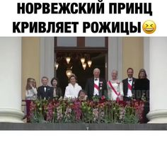 From @mad_video Наш парень Оцени видео от 1 до 10 #mad_video #cool #lol #humour #devilzsmile #instafun #meme #hilarious #joke #instafunny #troll #laugh #quoteoftheday #hahaha #silly #humor #memes #fun #haha #jokes #laughs #quotes #lmao #mademelaugh #laughing #happy #laughter #sarcasm #smile #comedy