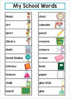 Word Wall Back to School FREE