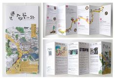 九份藝小路折頁(設計/插畫) Dm Poster, Design Poster, Map Design, Book Design, Flyer Design, Layout Design, Map Layout, Book Layout, Travel Brochure Design