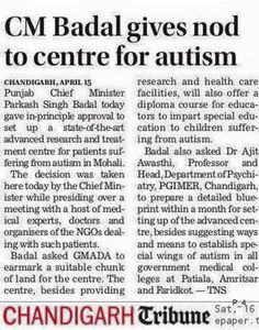 Research, treatment center for Autism to come up in Mohali #ShiromaniAkaliDal  #WeSupportSAD #PrakashSinghBadal