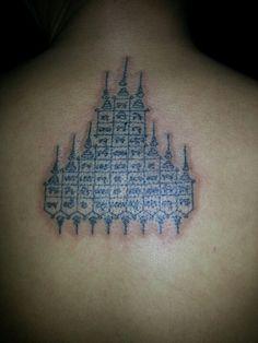 ohm's tattoo