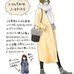 あわのさえこさん At Saeko55 Instagram写真と動画 ファッション