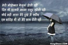 TOP 30 Love Sad Shayari Images Download - FungiStaan