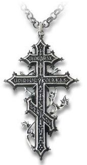 Greek Orthodox cross, inlayed with protective, amuletic sigils and provincial names for the vampire; vlokoslak, upir, vrykolakas & strigoii.