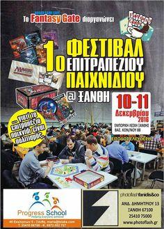 1o Φεστιβάλ επιτραπέζιου παιχνιδιού Ξάνθης...