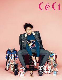 Park Hae Jin - Ceci Magazine January Issue '14