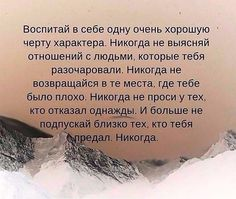 Интересные новости // Татьяна