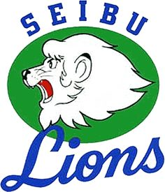 Seibu Lions Primary Logo (1979) - A white lion on a green circle with team name above and below