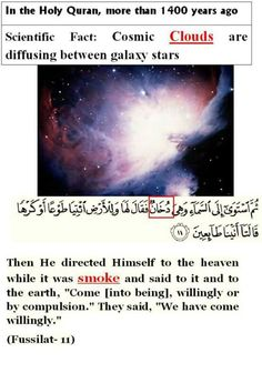 Miracles of the Holy Quran. Miracles Of Islam, Islamic Miracles, Islam And Science, Noble Quran, Truth Of Life, Islamic World, Islam Quran, Thats The Way, Islamic Quotes