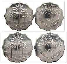 Bilderesultat for عملة عراقية قديمة