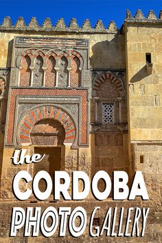 Need some travel inspiration? Check out Wanderlust Duo's Cordoba, Spain Photo Gallery Cordoba Spain, Andalucia, Travel Inspiration, Stuff To Do, Cool Photos, Photo Galleries, Wanderlust, Knowledge, Architecture