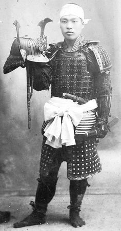 Samurai, late 19th century