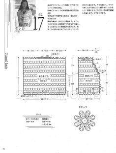 Crochet bolerino bianco schema