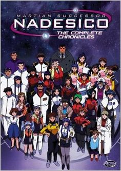 Martian Successor Nadesico was one of my favorite series that I have seen on DVD.  It is about a wacky spaceship crew that encounters an alien(?) race that has based its culture around a Mazinger Z like TV series from Japan.  The lead male character's girl trouble (too many to choose from, including the ship's captain) was totally foreign to me, but it was still very funny.  A must see for any anime fan.