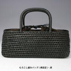もろこし編みバッグ(横長)黒