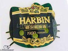 Green Hello Kitty Magnet  Made from Harbin beer by LittleGleaner