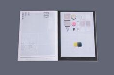Design 360° Magazine No.57 - Designer for Food on Editorial Design Served