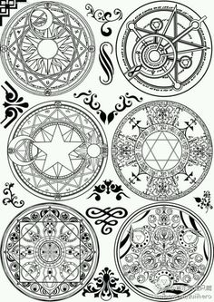 魔法阵 Alchemy, Wiccan, Witchcraft, Pentacle, Magic Symbols, Glyphs Symbols, Magic Circle, Book Of Shadows, Sacred Geometry