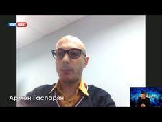 Видеоконференция с Александром Жилиным и Арменом Аствацатряном - YouTube